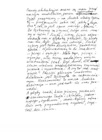 """Rękopis napisanego przez Jacka Sempolińskiego wstępu do katalogu wystawy jego prac pt. """"Rysunki najnowsze""""."""